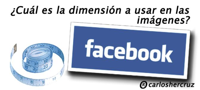Medidas exactas de imágenes en Facebook 2014
